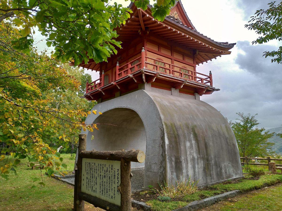 遊園 地 オタモイ